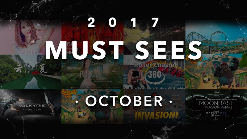 Must-sees of October is here!