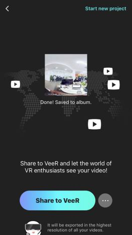 Veer Mobile