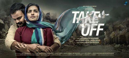 Take Off Malayalam Film Poster