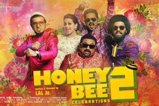 Honey Bee 2 Review Veeyen