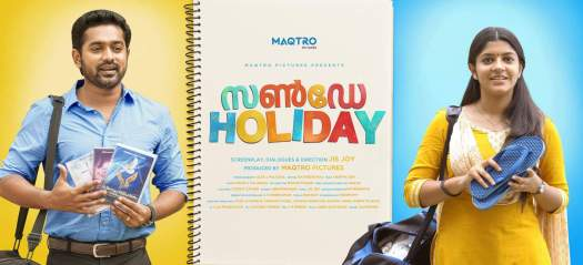 sunday-holiday-review-veeyen