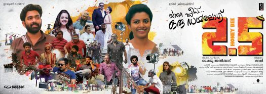 honey-bee-2.5-malayalam-review-veeyen