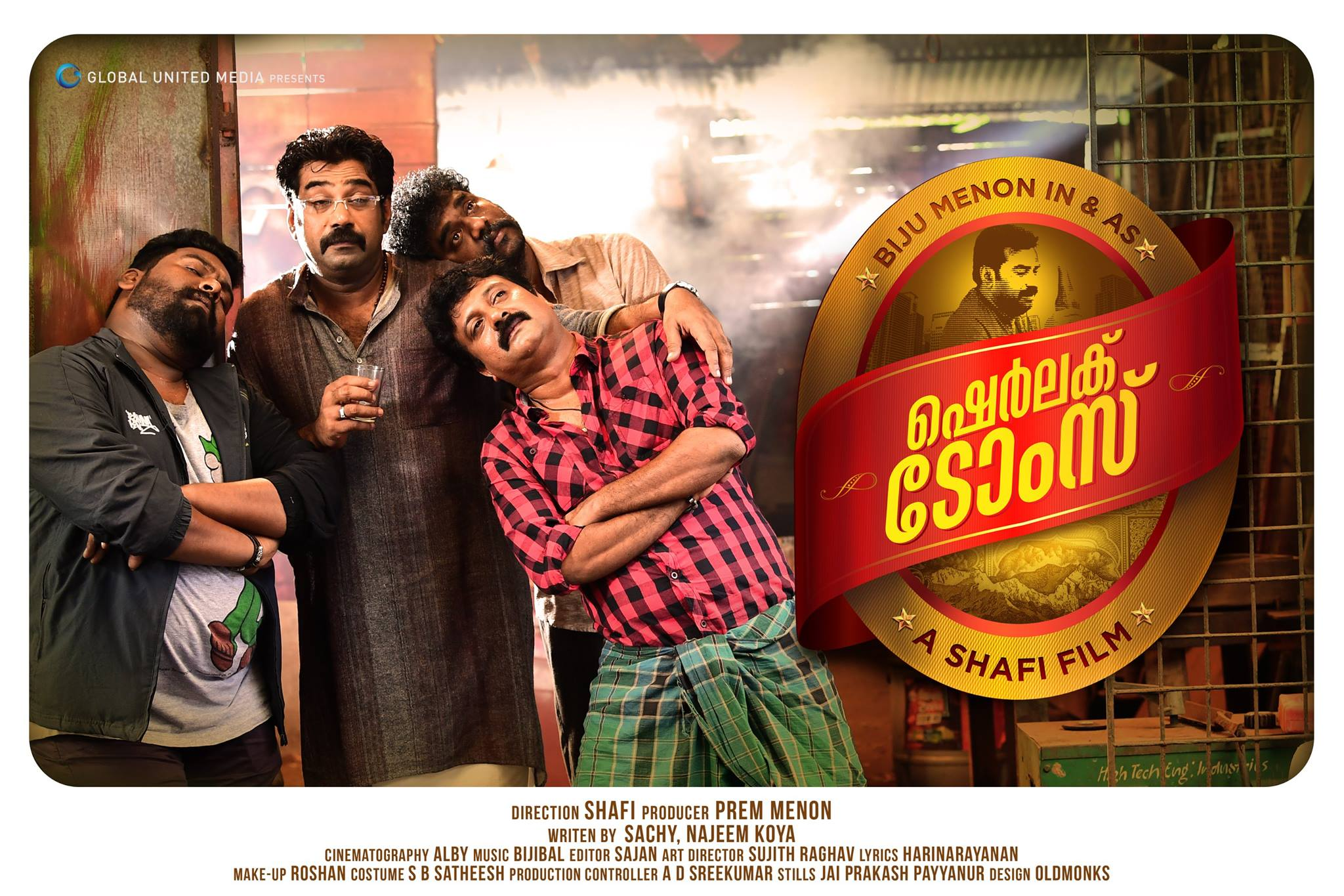Sherlock Toms (2017) DVDRip Malayalam Full Movie Watch Online Free