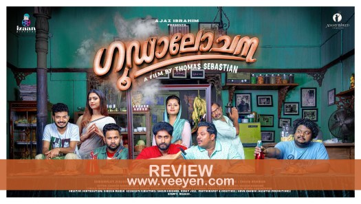 Goodalochana-Review-Veeyen