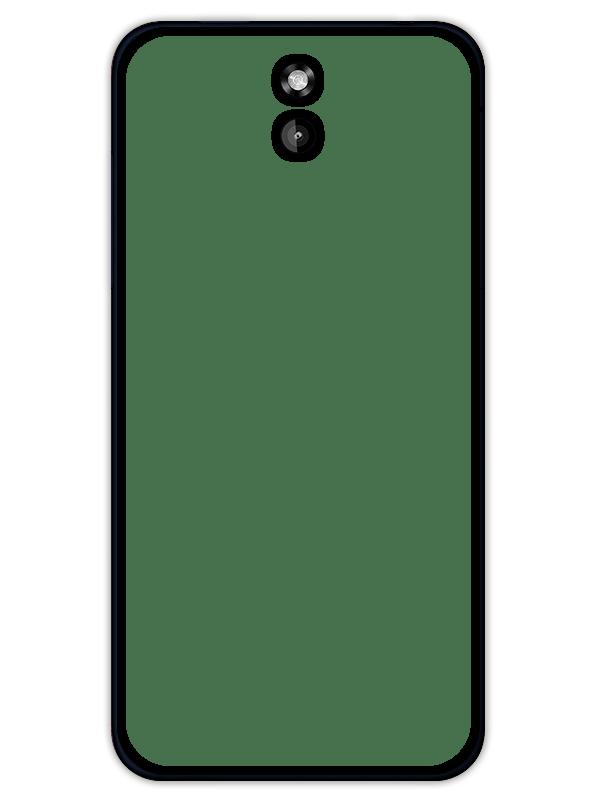 Zaprojektuj unikalne etui z własnym nadrukiem na HTC