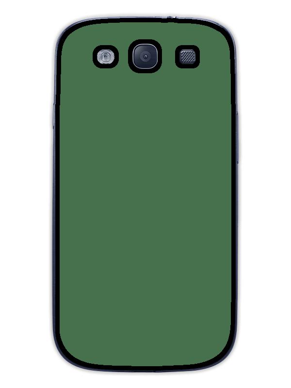 Zaprojektuj unikalne etui z własnym nadrukiem na Samsung