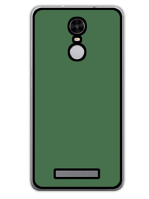 Zaprojektuj unikalne etui z własnym nadrukiem na Xiaomi