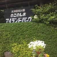 ゴールデンウィークの前半に、能古島へ行ってみました。
