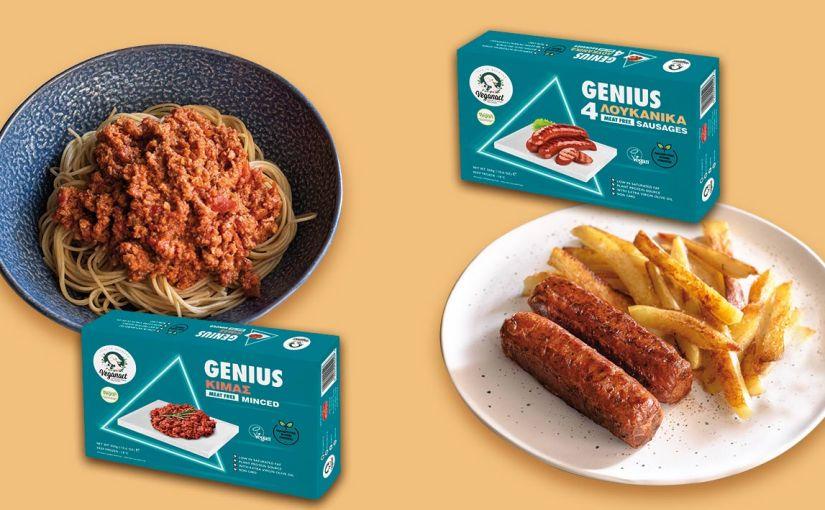 Η Nikolopoulou επεκτείνει την γκάμα Veganact με δύο νέα προϊόντα κατάψυξης