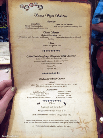 Sanaa Vegan Menu May 2015
