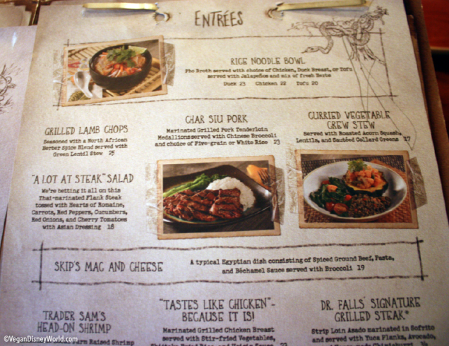 Entree Section of Menu