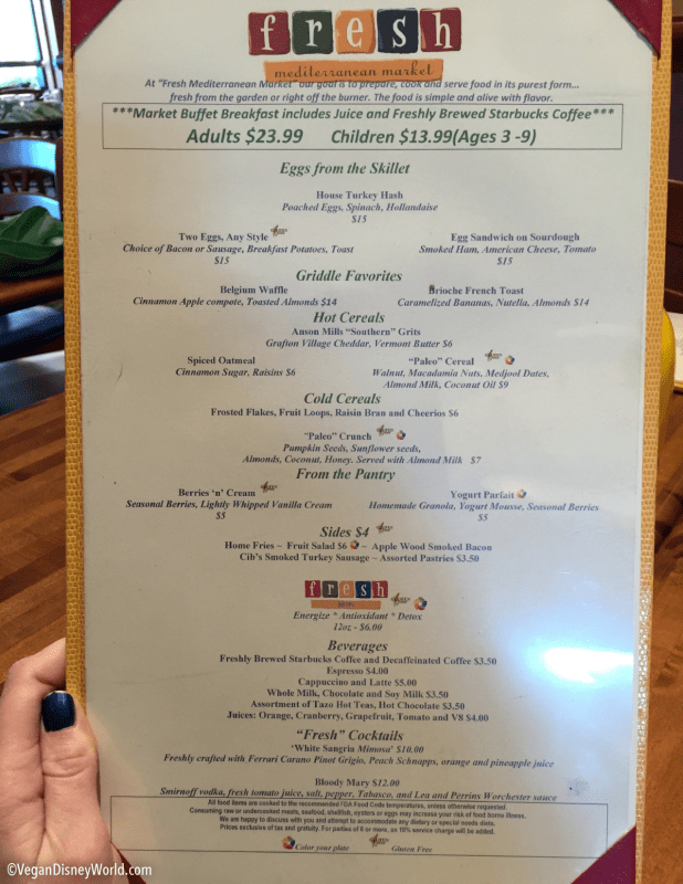 Fresh Mediterranean Market Menu January 2016