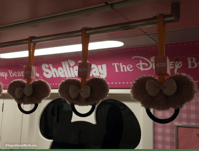 Shellie Mae Monorail