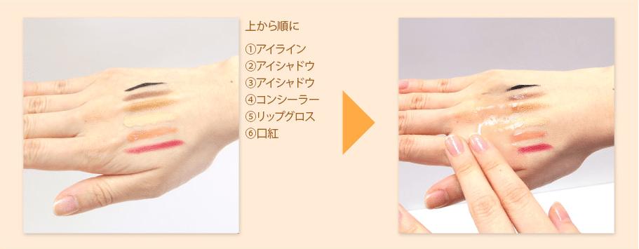 screenshot-skinvill.jp
