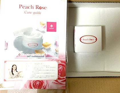 Peach Rose(ピーチローズ)