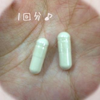 酵素サプリメント「みやびの植物酵素100」
