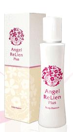 Angel ReLien Plusエンジェルリリアンプラス