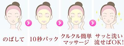 毛穴改善!美容液・パック・クレンジング・洗顔の4つケアができる 【Serum Dew(セラムデュー)AAクレンズ】