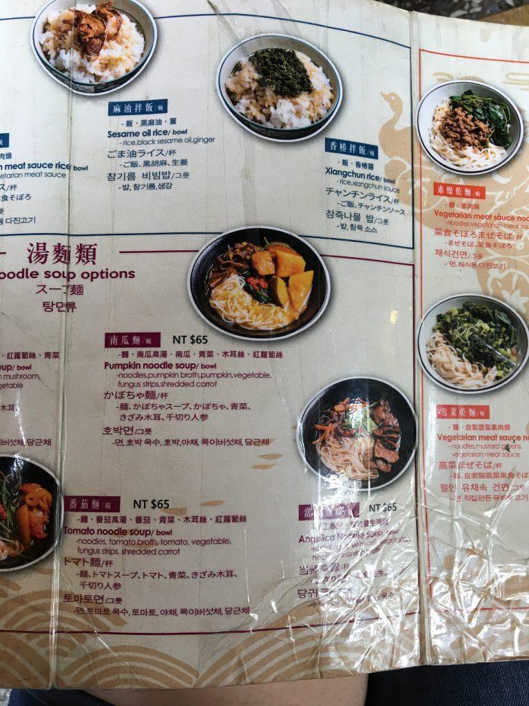 vegetarian menu