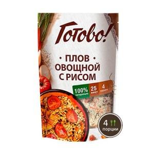 """Плов овощной с рисом """"Готово"""", 250 гр"""