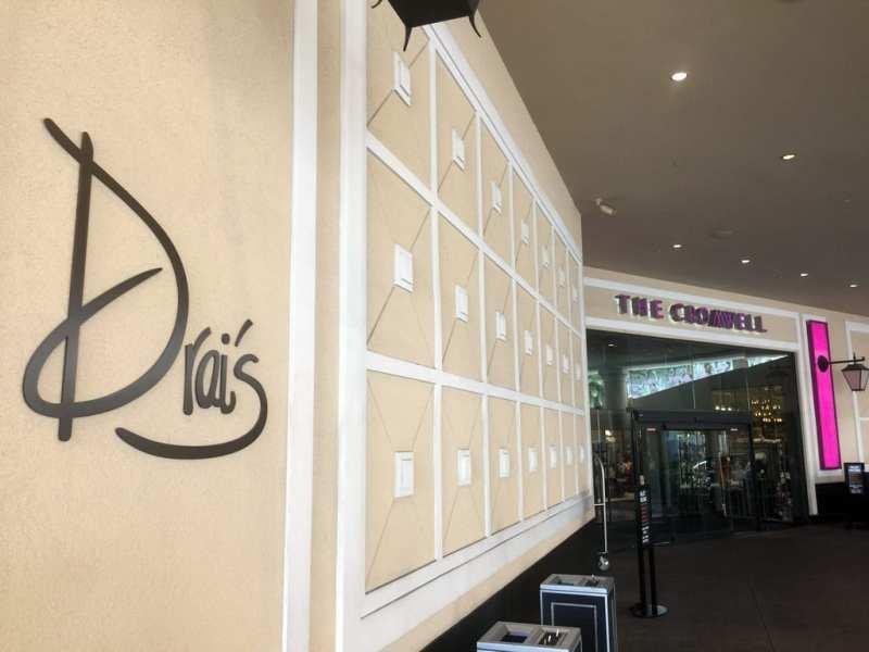 Drai's Cafe - Photo by Jeremy Womack