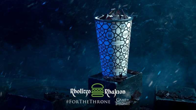 Dragonglass Shake at Shake Shack - Game of Thrones