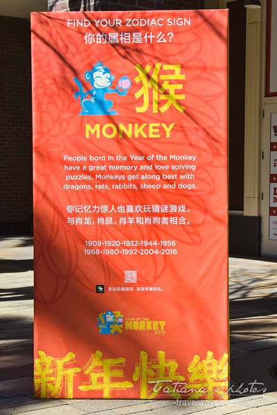 Year of the Monkey sign on the Linq Promenade, Las Vegas