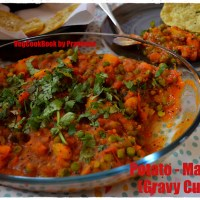 Aloo-Matar Masala / Potato-Peas Gravy Curry