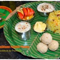SriKrishnashtami Vindhu Bhojanam / Festive Platter