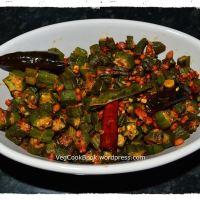 Bendakaya Thalimpu / Bhindi Tadka/ Okra Stir Fry