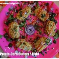 Potato - Corn Cutlets / Tikki (Air-Fryer & Pan-Fry Method)