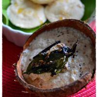 Coconut - Almond Chutney / Kobbari - Badam Pachadi
