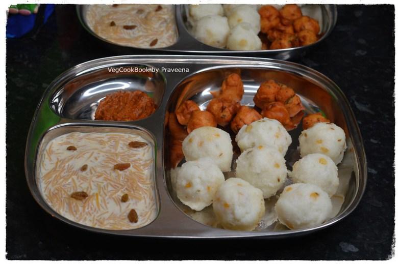 South Indian Breakfast Platter # 2