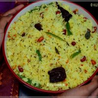Authentic Lemon Rice / Nimmakaya Pulihora