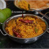 Raw Mango - Coconut Chutney / Mamidikaya - Kobbari Pachadi