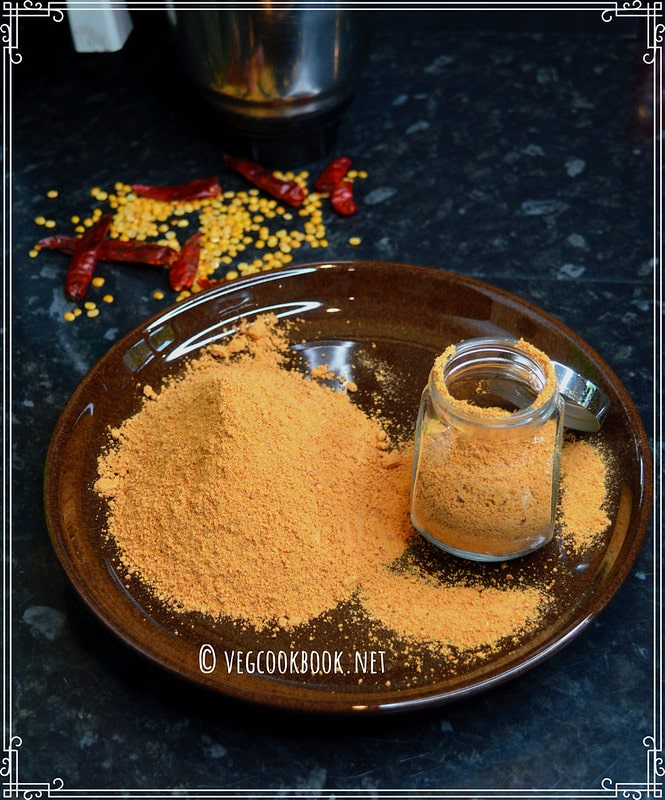 Andhra Kandi Podi / Lentil Spice Powder recipe with step wise pics and tips.South Indian Andhra style edible gun powder for rice,idli.