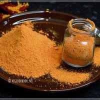 Andhra Kandi Podi / Lentil Spice Powder