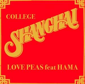 Love-Peas-Feature-Photo