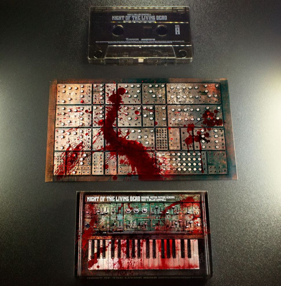 Artwork and design by John Bergin of Lakeshore Records & Megatapes.