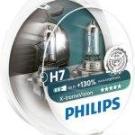 Philips 12972XV+S2 X-treme Vision: La Recensione Completa