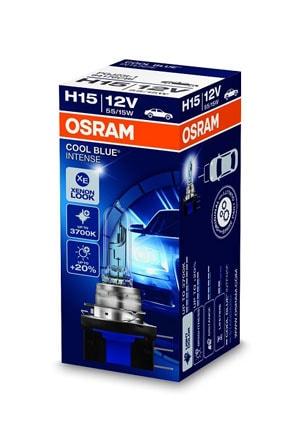 migliori lampadine auto H15