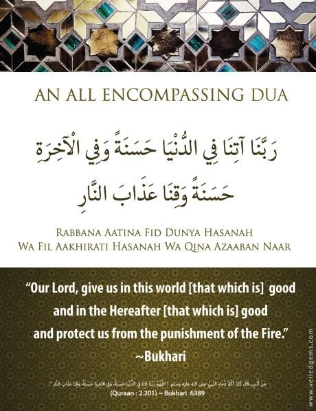 Explanation of the Dua  Rabbana Aatina Fid Dunya Hasanah
