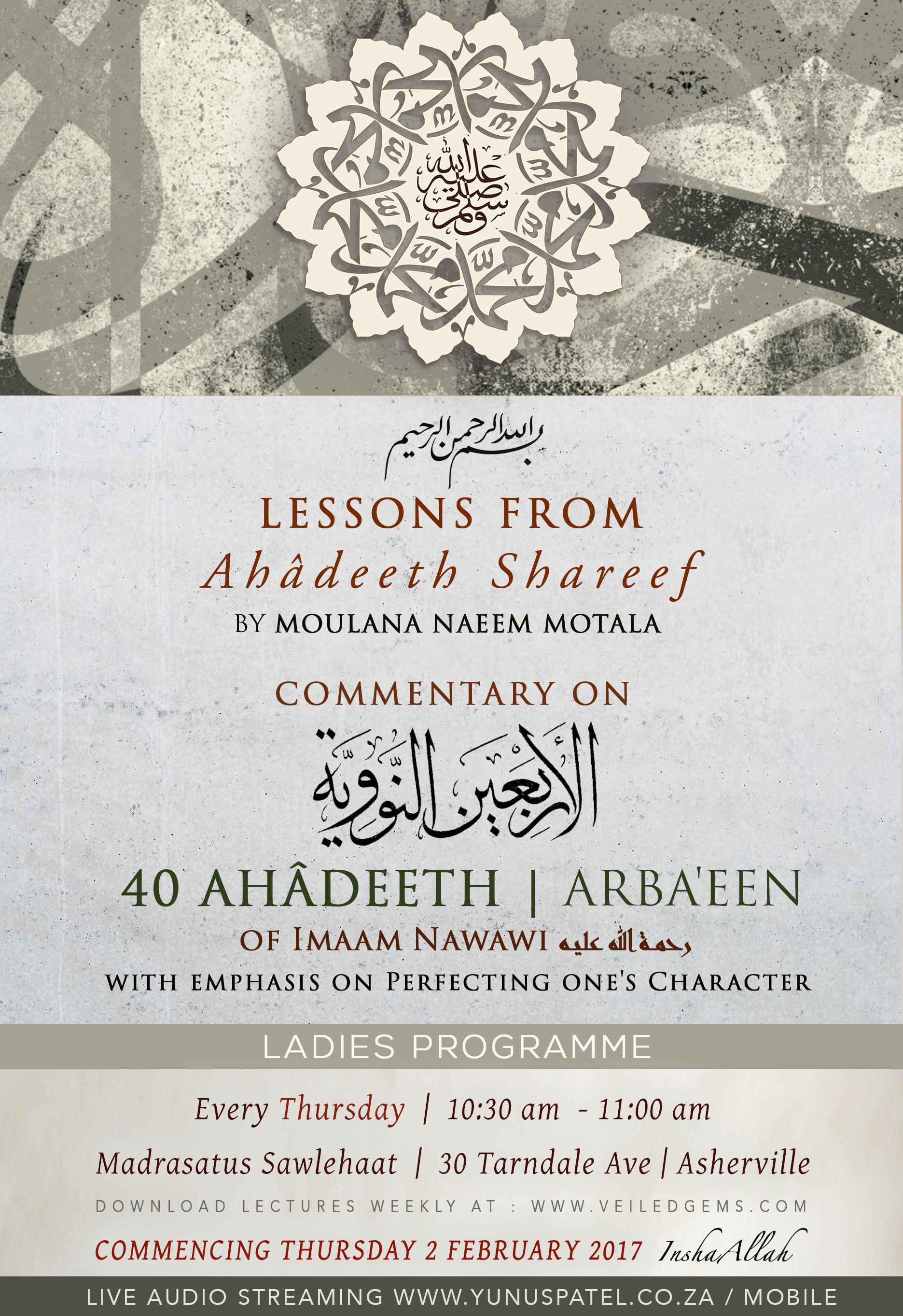 Innamal A Malu Binniyat Arabic : innamal, binniyat, arabic, Veiled, Towards, Reformation, Category, Archive, AHÂDEETH, ARBA'EEN