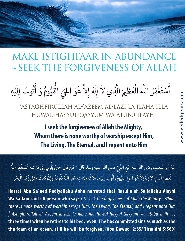 Astagfirullah Tulisan Arab : astagfirullah, tulisan, Istighfaar, Abundance, Forgiveness, AllahVeiled, Towards, Reformation