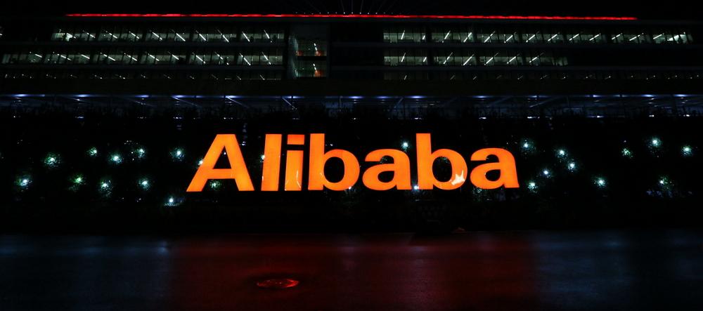 Alibaba Cloud passe en open source un algorithme de machine learning – Silicon France
