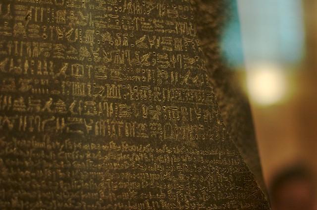 Pourquoi la traduction reste un défi pour l'intelligence artificielle – Heidi.news