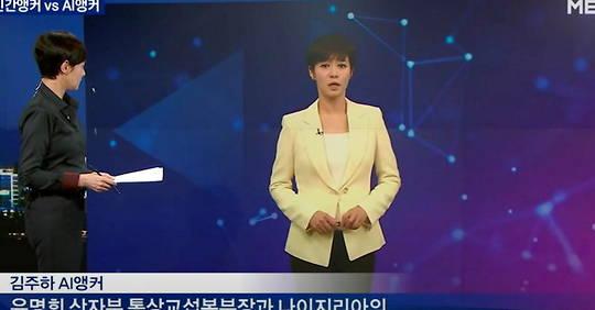 En Corée du Sud, une intelligence artificielle présente le JT – Le Point