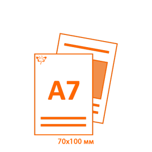 листовки А7
