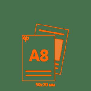 листовка А8