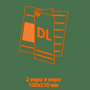 евробуклет 100х210
